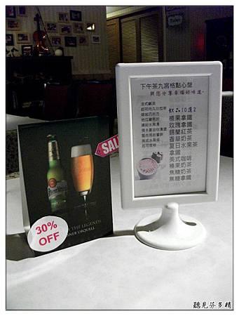 桌面menu
