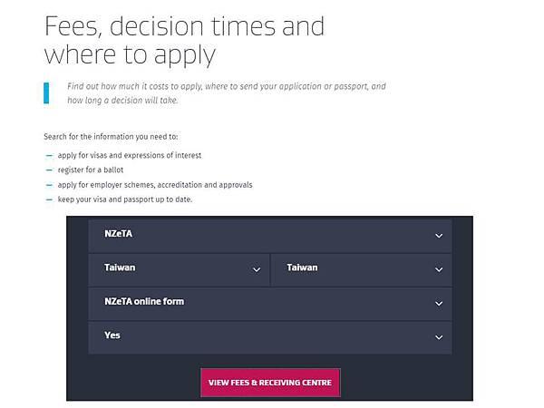 IVL,NZeTA,國際旅客保育及旅遊捐,紐西蘭ETA,紐西蘭旅遊簽證2019,紐西蘭簽證,紐西蘭簽證app,紐西蘭簽證eta,紐西蘭簽證多久,紐西蘭觀光簽證2019,紐西蘭電子旅行授權,紐西蘭電子簽證app,紐西蘭電子簽證申請,阿新筆記,電子旅行授權