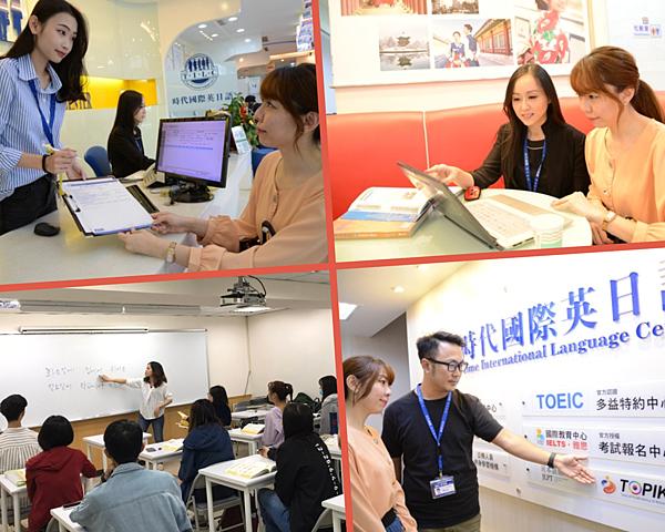 最推薦的台北韓語補習班 時代國際個人給予滿分10分