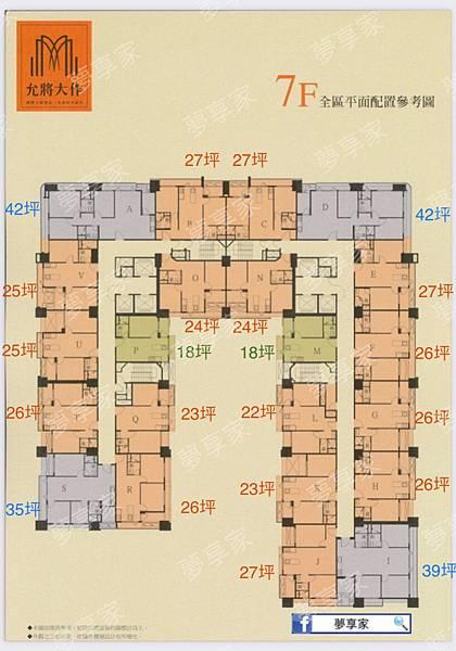 A1D519D7-5E0F-4575-84FC-56738D4772DA.jpeg
