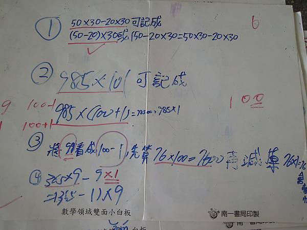 DSCN0453.JPG