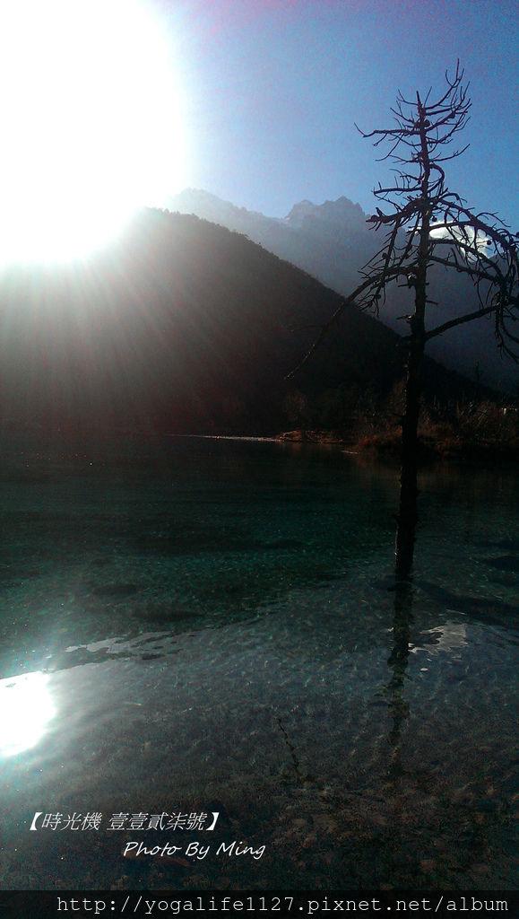 玉龍雪山-藍月湖8.jpg