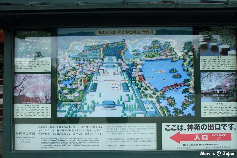 平安神宮 (4)