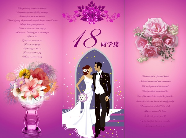 PSD Creative Wedding Table Card Material Download Free Download