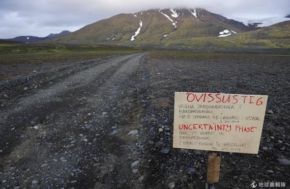 [早安! 地球] 一天地震 300次 冰島撤民眾憂火山爆發 5fe53f5a85c58586