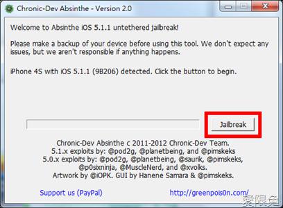 [教學] 以 Absinthe 2.0.4 將 iOS 5.1.1 完美 JB(支援 iPhone / iPad / iPod Touch全系列)[update] ios5.1.1-abisinthe-2-jb-02