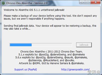 [教學] 以 Absinthe 2.0.4 將 iOS 5.1.1 完美 JB(支援 iPhone / iPad / iPod Touch全系列)[update] ios5.1.1-abisinthe-2-jb-03