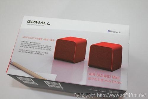[開箱] 無線藍芽喇叭GDMALL BT2000,迷你、持久、好攜帶 BT-2000-8
