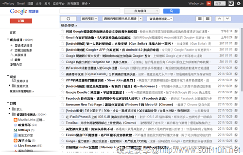 [必看] 讓Google閱讀器起死回生,「分享功能」和「藍色舊界面」重出江湖啦 !(Chrome) reader-sharer-04