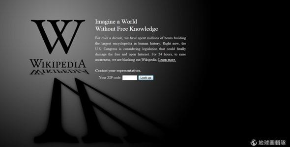 [早安! 地球] 維基百科封鎖美國眾議院 IP 9e653d77928cba18