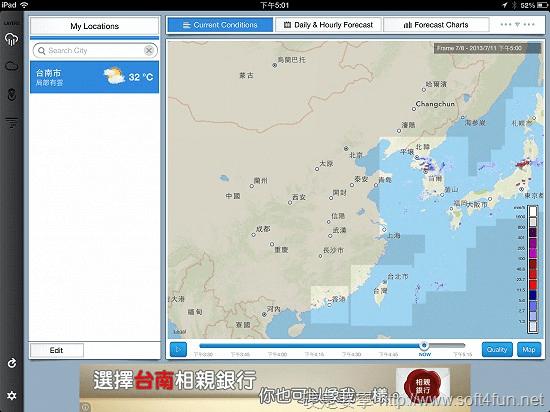 全球天氣雷達,觀察追蹤天氣狀況的最佳 App(iOS) 2013-07-11-17.02.00
