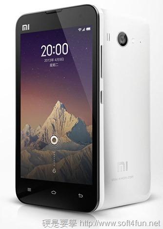 小米手機2S
