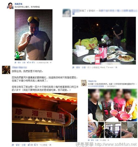 2張中秋圖片告訴你 Google+ 跟 Facebook 的差別 fb_thumb