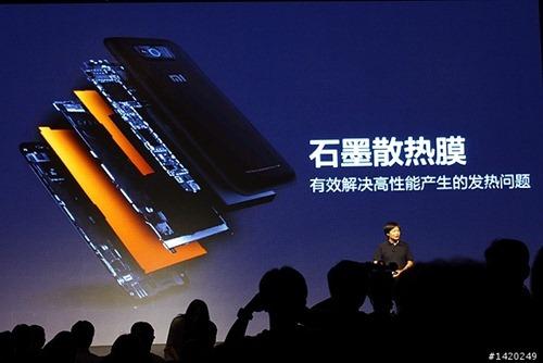 超殺雙核 Android 手機「MIUI」小米機發布,價格一萬有找 1_thumb