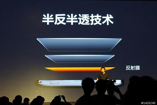 超殺雙核 Android 手機「MIUI」小米機發布,價格一萬有找 3_thumb