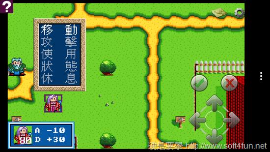 骨灰級遊戲「炎龍騎士團 懷舊版」免費再現風華! 2014-01-12-12.33.22