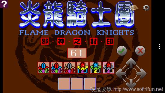 骨灰級遊戲「炎龍騎士團 懷舊版」免費再現風華! 2014-01-12-12.34.00