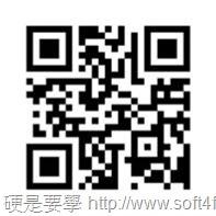 骨灰級遊戲「炎龍騎士團 懷舊版」免費再現風華! clip_image044