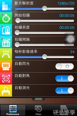 [限時免費] 超好用的縮時攝影App,畫質最高可達1080P:SHORTIME (iPhone, iPad) Shortime-1