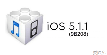 ios 5.1.1 9b208