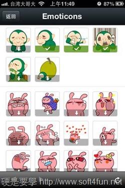 跨平台聊天app「WeChat」訊息置頂、動態貼圖、搖搖傳圖強勢登台 clip_image028