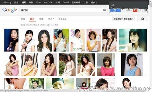 跨平台聊天app「WeChat」訊息置頂、動態貼圖、搖搖傳圖強勢登台 clip_image039