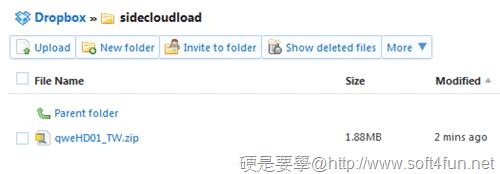 下載檔案不用等,直接幫你儲存到 Dropbox或信箱:side CLOUD load dropbox-03