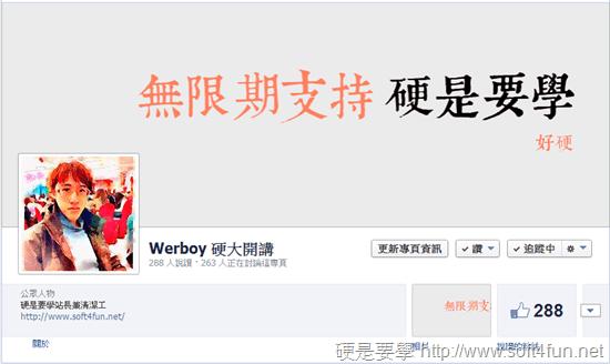 康熙字典體的 FB 封面產生器,自己的封面自己做 469f79ce3544