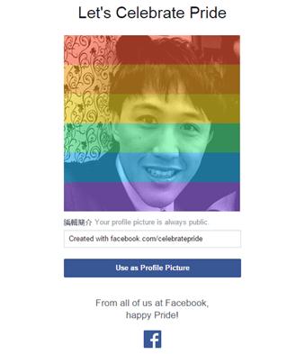 Celebrate Pride!替你的 Facebook 大頭照加上彩虹濾鏡 lets-celebrate-pride
