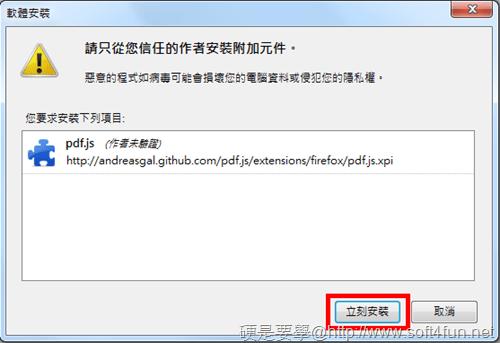 firefox_PDF-01