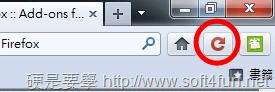 Restart Application:跳過擴充套件干擾,迅速重新啟動 Firefox Restart_firefox_03