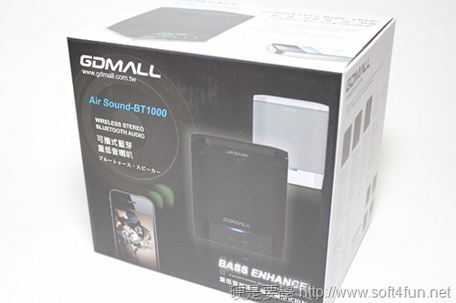 [評測] GDMALL BT1000 無線藍芽配對喇叭(喇叭介紹篇) IMG_7772