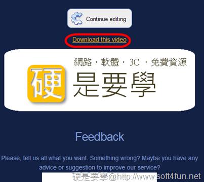 Make Animation 線上製作 GIF 動態圖片 GIF-05