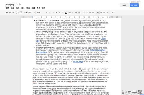 利用 Google Drive 雲端硬碟進行圖片文字辨識(OCR) -05