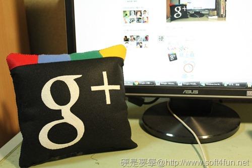 Google+ 居家小抱枕 DIY 製作方法,快來擁有一個吧! IMG_0578_thumb