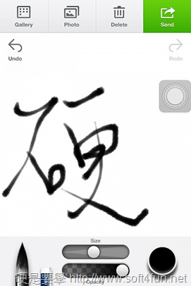 [快訊] LINE 推出全新繪圖板 App:LINE Brush LINE-Brush-2_thumb