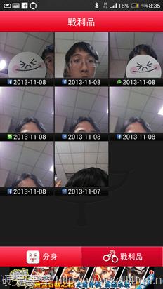 再看看看:LINE、Facebook、WhatsApp被偷看?偷偷幫你拍照存證(Android) 2013-11-08-12.35.15