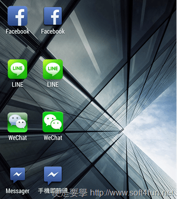 再看看看:LINE、Facebook、WhatsApp被偷看?偷偷幫你拍照存證(Android) 2013-11-08-14.24.09
