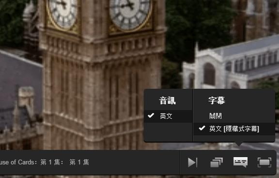 Smartflix:讓 Netflix 突破區域限制,播放世界各地的影片、影集 smartflix-2