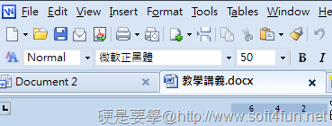 kingsoft office suite free 2012 文件分頁