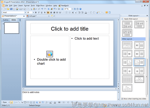 [免費Office] Kingsoft Office Suite 2012:微軟 Office 無痛轉移的最佳方案 kingsoft-office-suite-free-2012-presentation