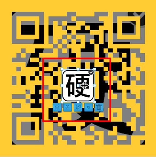 QRhacker:個性化 QRCode製作工具,自用送禮兩相宜 qrhacker-09