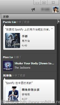 線上音樂平台 Spotify 正式進軍台灣,2,000萬首歌免費聽! facebook