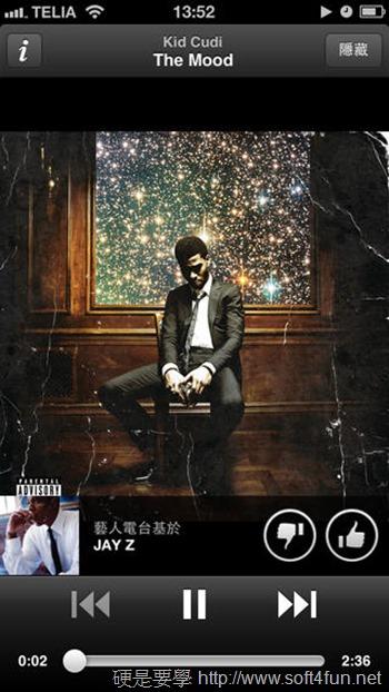 線上音樂平台 Spotify 正式進軍台灣,2,000萬首歌免費聽! ios