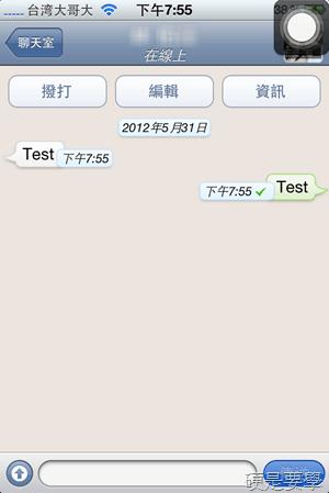 解開 WhatsApp 訊息打勾的謎題,你很可能搞錯了! whatsapp-1