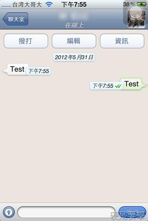 解開 WhatsApp 訊息打勾的謎題,你很可能搞錯了! whatsapp-2