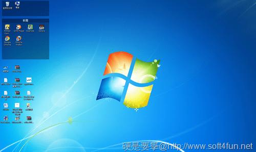 自由變更 Windows7 桌面圖示大小(免軟體) Windows7-_3