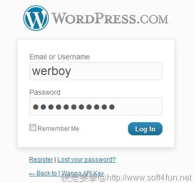 如何查詢 WordPress.com 的 API KEY wordpress-API-KEY-05