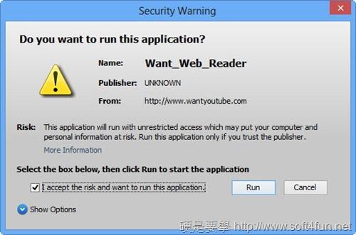 免軟體下載 Xuite 影音、轉檔教學 3
