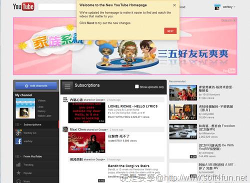體驗新版 YouTube 的密技(Chrome、Firefox 適用) youtube-06